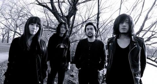 Mono – Requiem ForHell